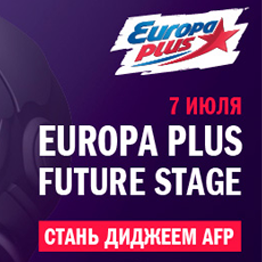 Europa Plus Future Stage 2017